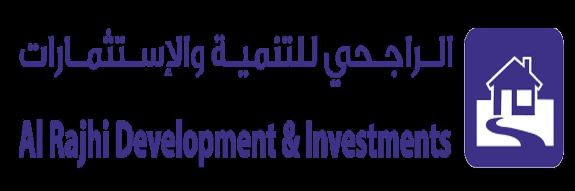 الرئيسية الراجحي للتنمية و الاستثمارات العقارية
