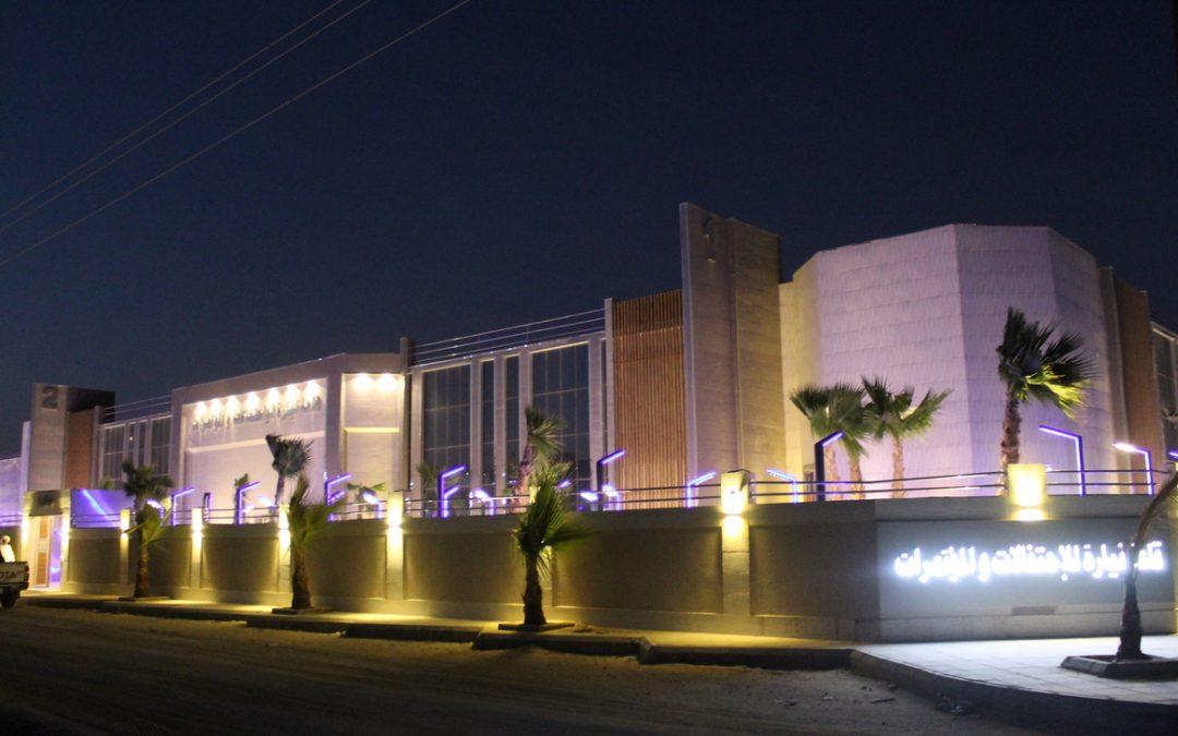 قاعة نيارة للاحتفالات و المؤتمرات